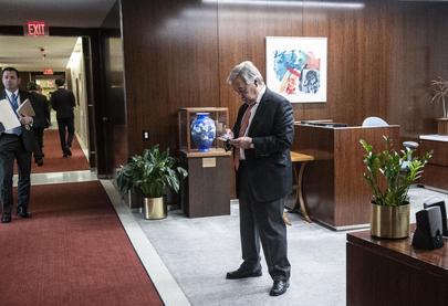 Scene at United Nations Headquarters