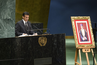 General Assembly Pays Tribute to Memory of Sultan Qaboos Bin Said of Oman