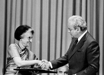 United Nations Population Award Ceremony of 1983