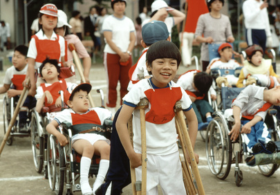 International Year for Disabled Persons (IYDP) - 1981