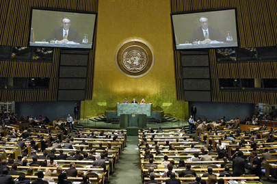 Sixtieth Session of General Assembly Opens