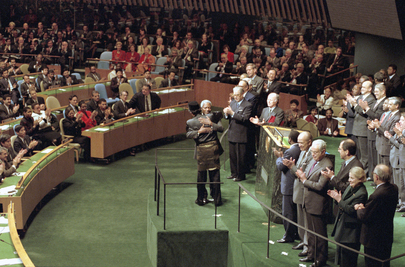 Swearing-in Ceremony of Seventh Secretary-General of United Nations