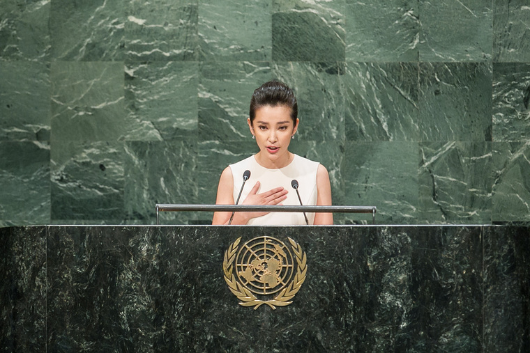 Opening of UN Climate Summit 2014