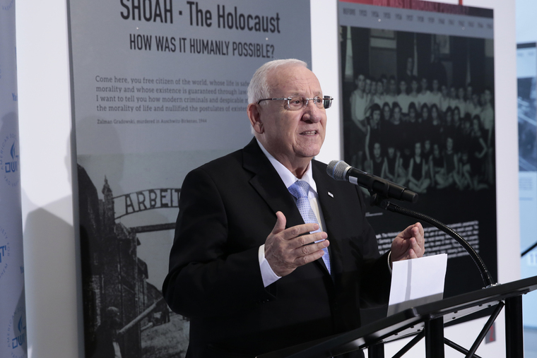 "Opening of Holocaust Exhibit: ""Shoah - How Was It Humanly Possible?"""