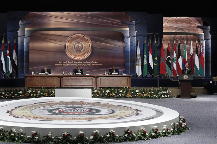 Secretary-General Addresses Summit of League of Arab States