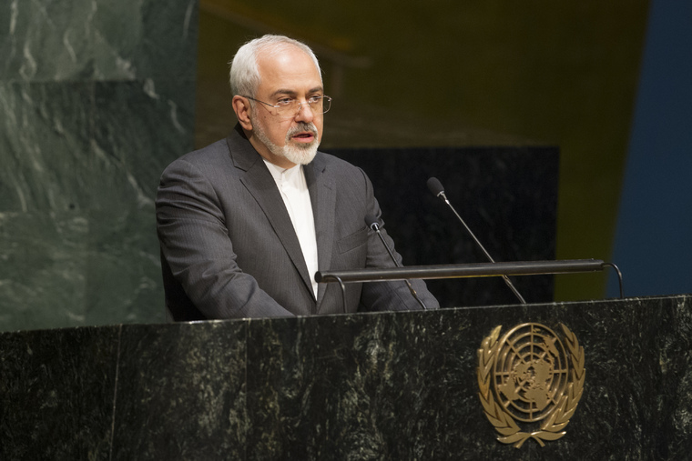 Foreign Minister of Iran Adresses 2015 NPT Review Conference