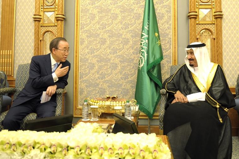 Saudi Arabia Essay Examples Best Essays on Saudi Arabia