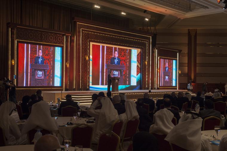 Secretary-General Addresses 16th Doha Forum