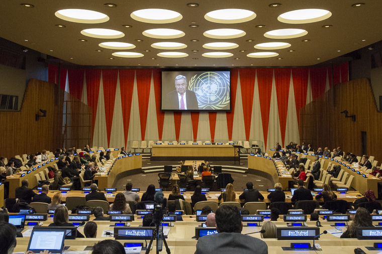 High-level Forum on Combating Anti-Muslim Discrimination and Hatred