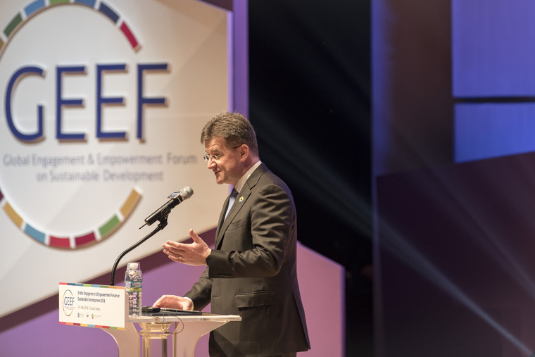 Global Engagement and Empowerment Forum on Sustainable Development