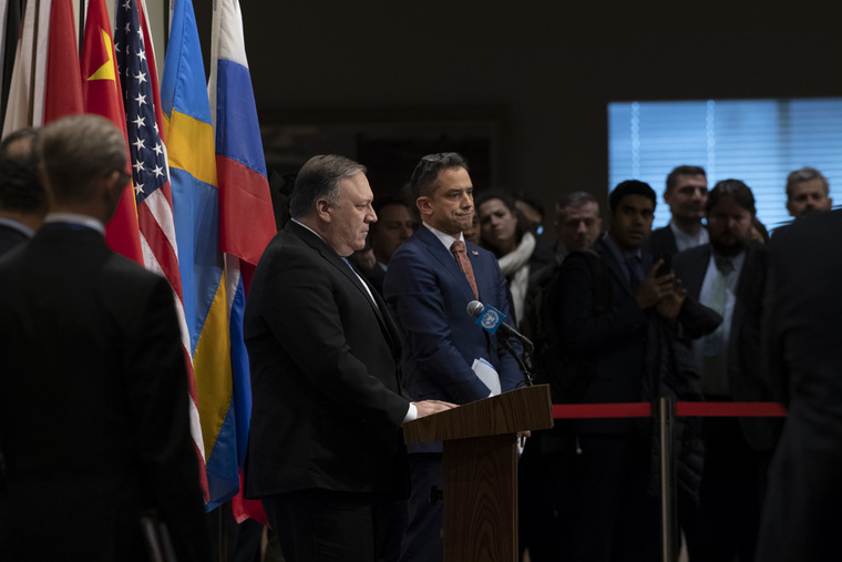 United States Secretary of State Briefs Press after Security Council Meeting
