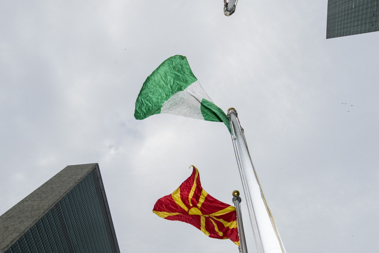 Flag of North Macedonia is Raised for First Time