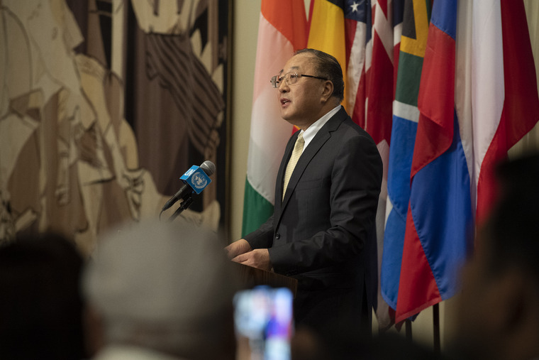 Permanent Representative of China Briefs Press on Jammu and Kashmir