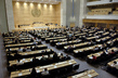 Human Rights Council Holds Special Session on Situation in Occupied Arab Territories 7.0423393