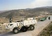 United Nations Interim Force in Lebanon (UNIFIL) 4.7619057