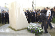 Secretary-General Visits Bosnia and Herzegovina 1.0326225