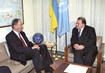 President of 52nd Session of General Assembly Meets with Foreign Minister of Slovenia 1.3805494