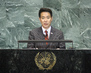 Foreign Minister of Japan Addresses General Assembly High-level Meeting on Biodiversity 0.8986708