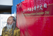Headquarters Hosts Exhibit Celebrating Chinese Language Day 1.3600873
