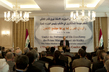 """Iraq Briefing Book"" Presented in Baghdad 4.5830383"