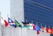 South Sudan Flag Raised at UN 1.0