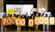 "On UN Day Secretary-General Tells Students to Make World 7 Billion ""Strong"" 14.844236"