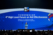 Secretary-General Speaks at High Level Aid Effectiveness Forum 14.817659