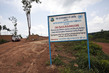 Justice and Peace Hub under Construction in Gbarnga, Liberia 3.7425647