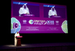 13th UN Conference on Trade and Development Opens in Doha 1.6520361
