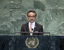 Foreign Minister of Indonesia Addresses High-level Meeting on Countering Nuclear Terrorism 1.1961479