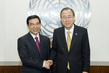 Secretary-General Meets Mayor of Beijing and Chairman of World Tourism Cities Federation 2.85606