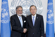 Secretary-General Meets Foreign Minister of Afghanistan 1.1482275