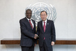 Secretary-General Meets Founder of Panzi Hospital 2.8552313