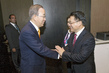 Secretary-General Greeted by UNIDO Chief in Lima 2.2848513