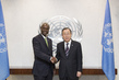 Secretary-General Swears In UNEP Deputy Executive Director 2.8623128