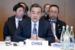 Chinese Foreign Minister Addresses Geneva II Peace Conference on Syria 3.4986792