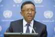 Press Conference by President of Madagascar 4.6690283