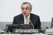 UNMAS Holds Special Event on Mine Action in Afghanistan 1.1109934
