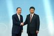 Secretary-General Attends CICA Summit in Shanghai 1.0
