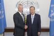 New Chief of UN Safety and Security Sworn In 7.2195764