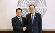 Secretary-General Meets Head of UNIDO 2.8614073