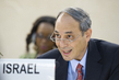 Human Rights Council Holds Special Session on Gaza Conflict 0.056837186