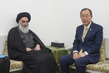 Secretary-General Meets Grand Ayatollah in Najaf, Iraq 1.0