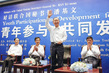 Secretary-General Attends Youth Event at Nanjing University 2.2911139