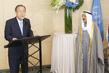Secretary-General Pays Tribute to Amir of Kuwait for Humanitairan Leadership 4.453719