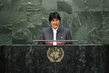 President of Bolivia Addresses Assembly Session on Population and Development