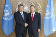 Secretary-General Meets Foreign Minister of Kyrgyzstan 2.8644297