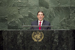 Foreign Minister of Cuba Addresses General Assembly 3.2094896