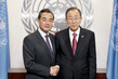 Secretary-General Meets Foreign Minister of China 2.8649592