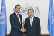 Secretary-General Meets Foreign Minister of Grenada 2.8650637